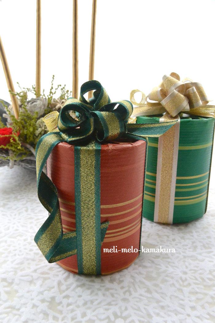 ◆【12/9】クリスマス・ラッピングレッスンのお知らせ☆_f0251032_02226.jpg