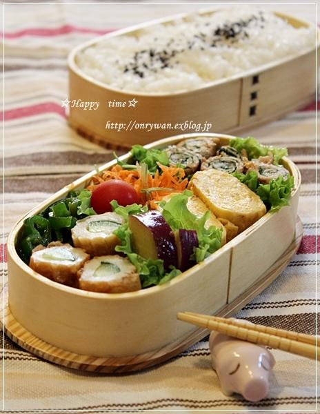 大葉で肉巻き弁当とカンパーニュ♪_f0348032_18150787.jpg