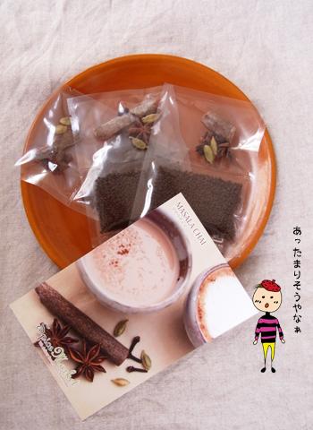 Spice Market レシピのイラスト_d0156336_21582737.jpg