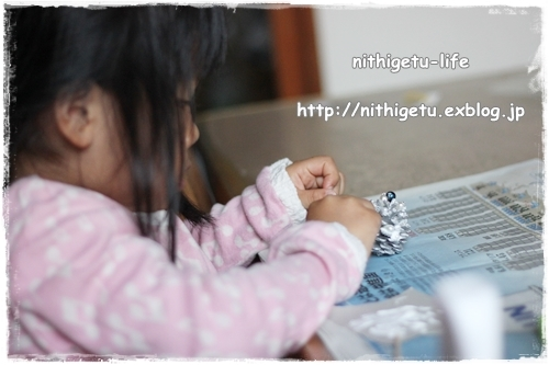 c0323244_18545737.jpg