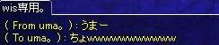 f0101947_1436122.jpg