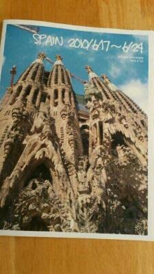 スペインのphotobook_d0158258_17371015.jpg