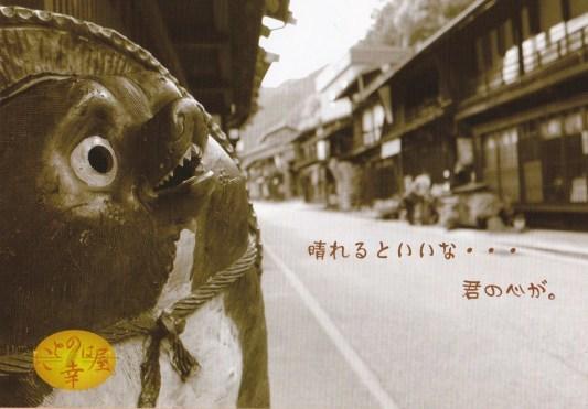12月の紙ひこうき!!_b0129362_18121883.jpg
