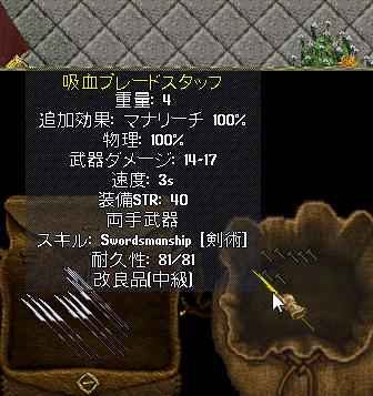 b0022669_34795.jpg