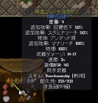 b0022669_362218.jpg