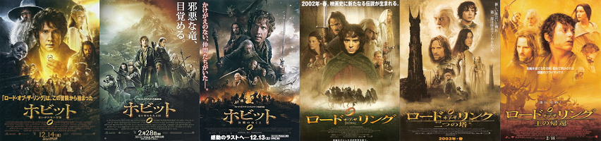 The Hobbit Legacy _e0033570_16265587.png