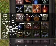 b0083880_1233514.jpg