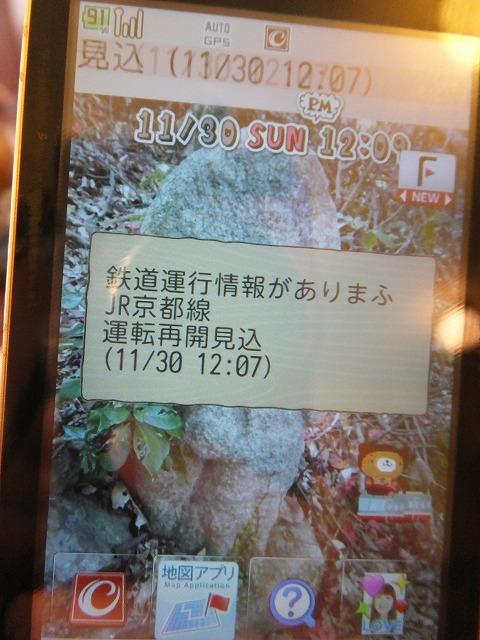 b0317485_17465278.jpg