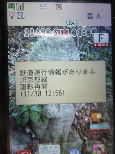 b0317485_17492578.jpg