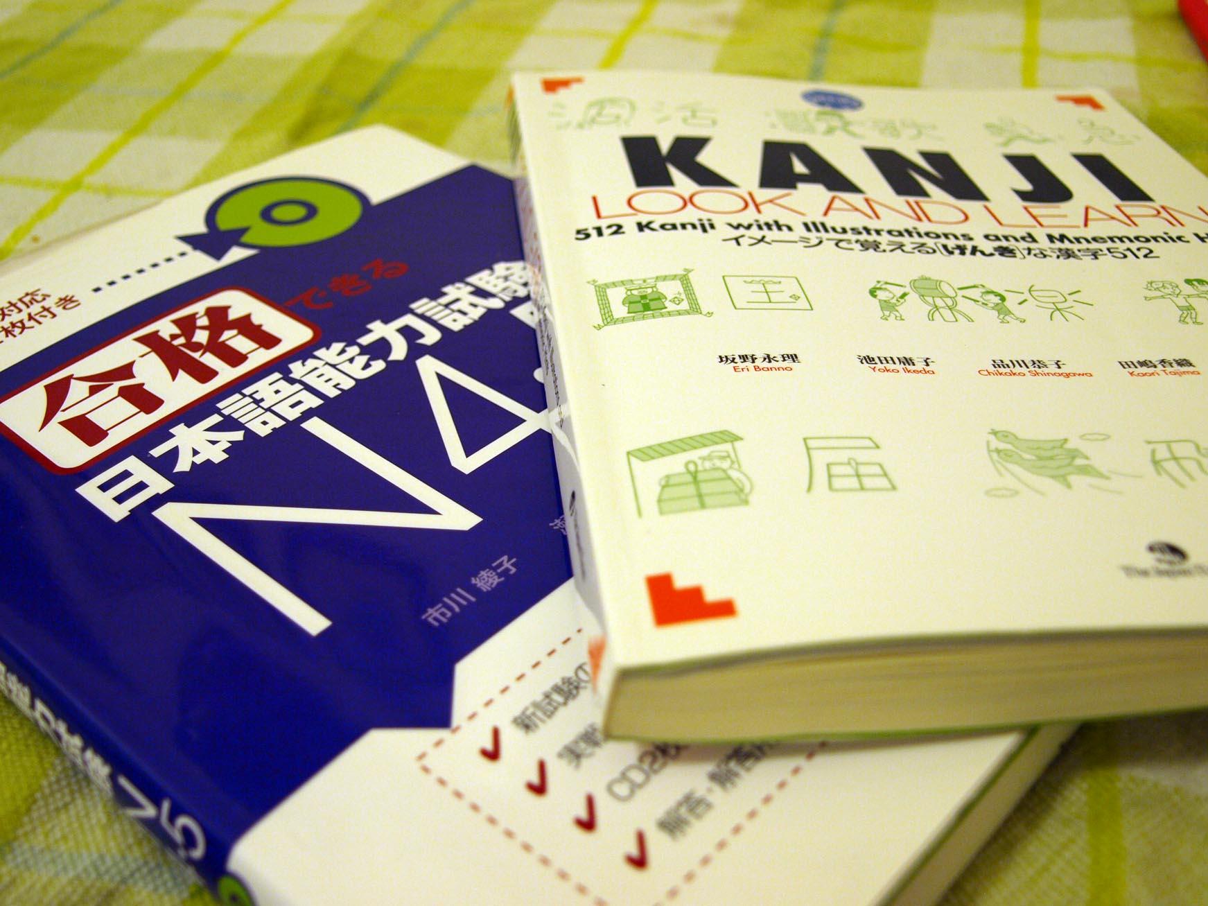 イタ男!!日本語能力試験4級まであと1週間_c0179785_232484.jpg