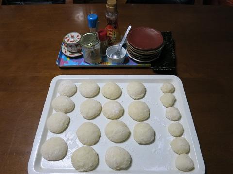 炊飯器で炊いたもち米でコシのあるお餅がでけた!_a0264589_9292585.jpg