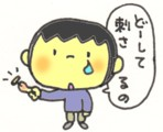 無事終了_f0326895_21463167.jpg