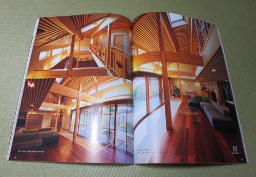 住まいの提案、秋田に掲載_e0054299_17083798.jpg