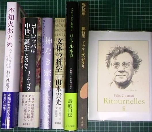 注目新刊:ガタリ『リトルネロ』みすず書房、など_a0018105_0504112.jpg