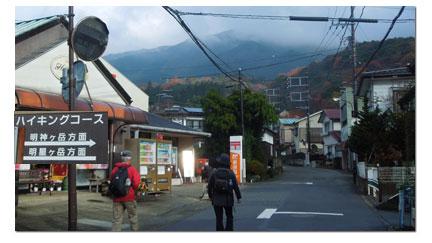 箱根 明神ヶ岳へ_c0051105_2152088.jpg