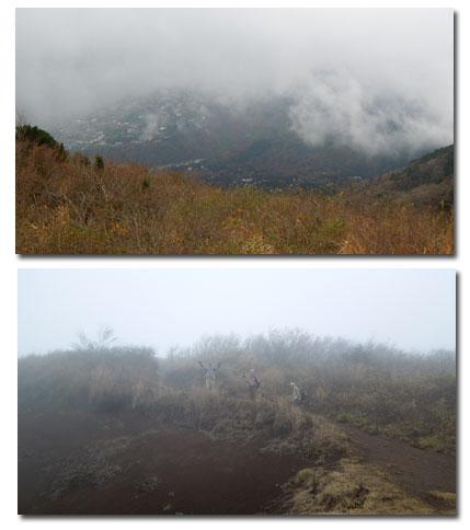 箱根 明神ヶ岳へ_c0051105_22285649.jpg