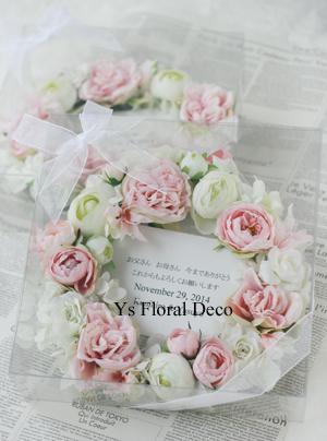 白とピンクのブーケ&贈呈リース ペニンシュラ東京さんへ_b0113510_19523418.jpg