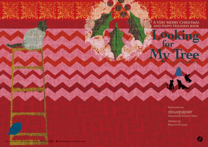 """2014/12/11〜18 douxpapier \"""" X\'mas Book Exihibition\"""" at CAFEST_f0172313_09013323.jpg"""