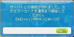 d0007023_7182199.jpg