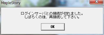 d0007023_7182624.jpg