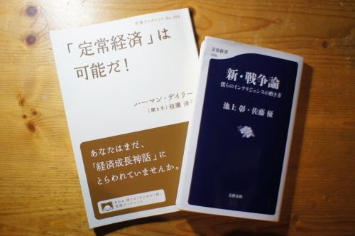 読書の日曜日_d0004728_06351604.jpg