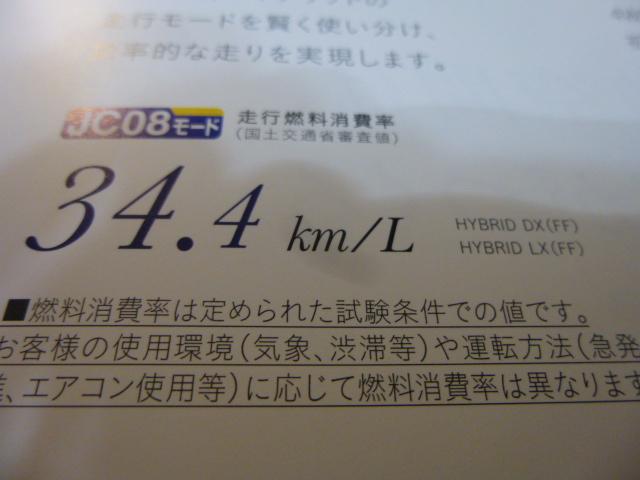 d0106134_1952313.jpg