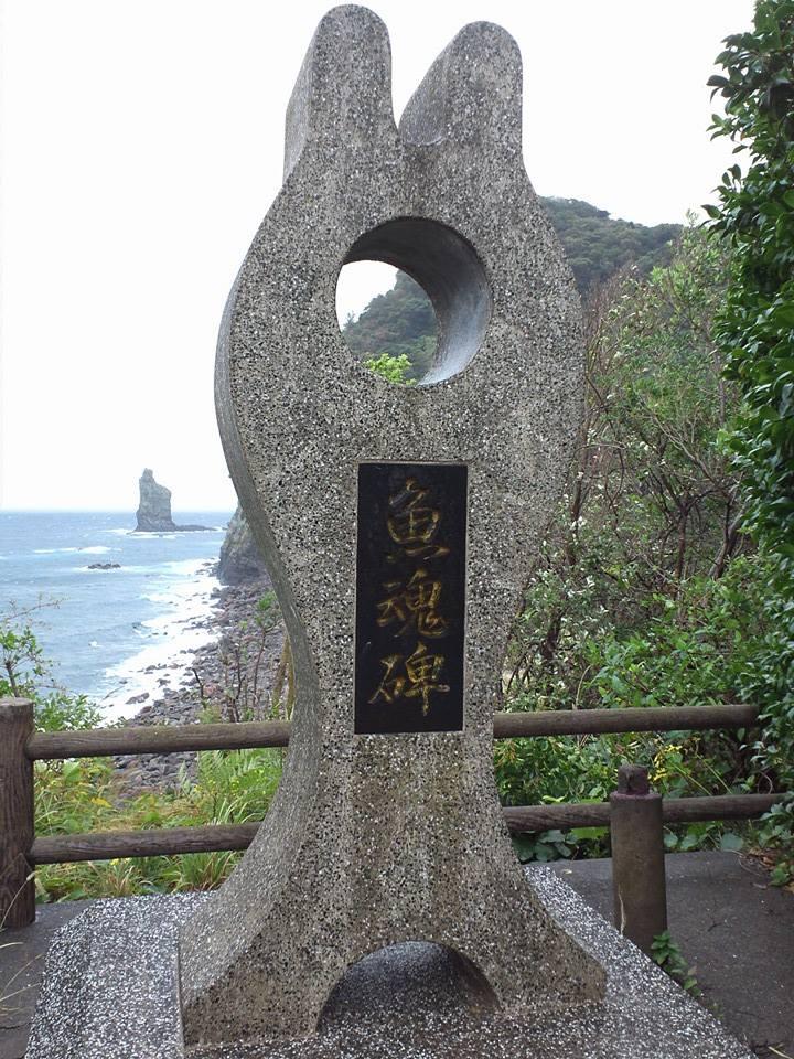 枕崎にて_e0041337_117385.jpg