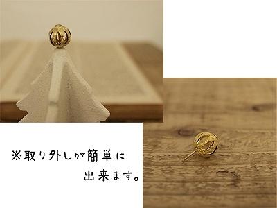 f0325437_17200875.jpg