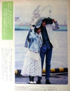 1985年の雑誌 「オリーブ」_b0325640_1312641.jpg