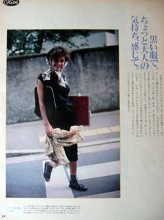 1985年の雑誌 「オリーブ」_b0325640_1317274.jpg