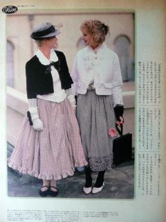 1985年の雑誌 「オリーブ」_b0325640_13203545.jpg