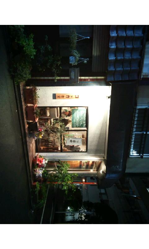 コッカ食堂2周年_b0136144_140106.jpg