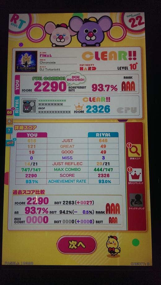 f0019846_2305885.jpg