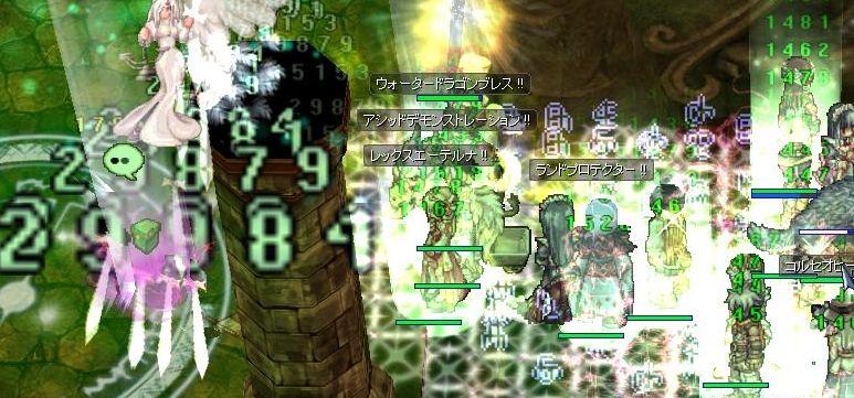 魔神殿初体験!!_a0255849_082059.jpg