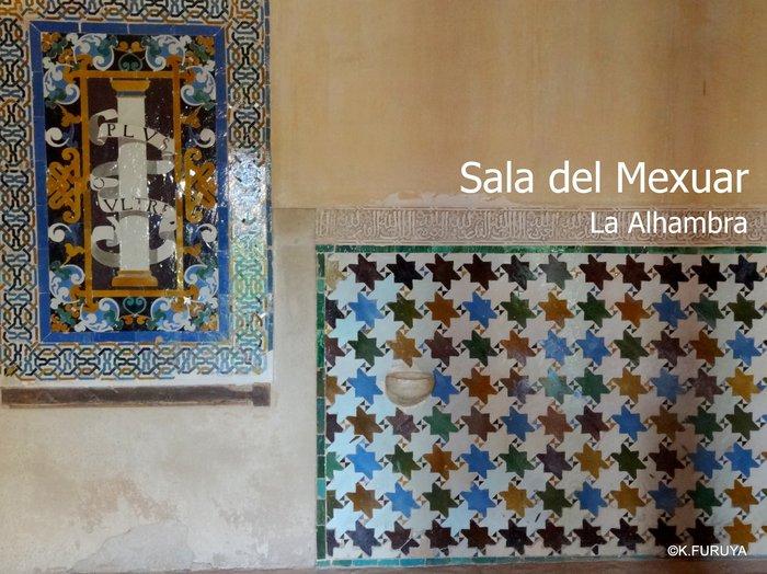 スペイン旅行記 16  アルハンブラ宮殿_a0092659_1927289.jpg