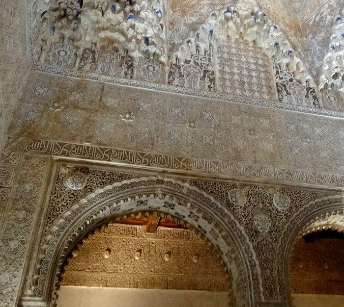 スペイン旅行記 16  アルハンブラ宮殿_a0092659_23525115.jpg