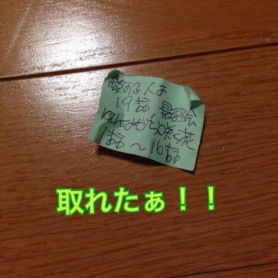 f0207059_2038337.jpg