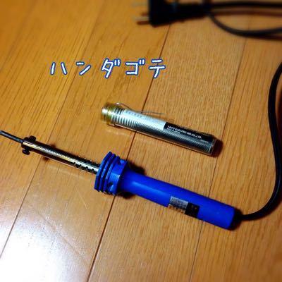 f0207059_2038516.jpg