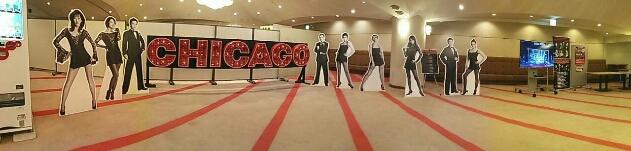 CHICAGO_b0328361_1183627.jpg
