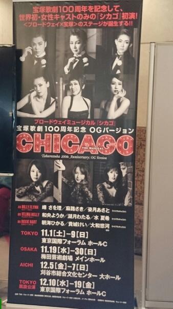 CHICAGO_b0328361_119428.jpg