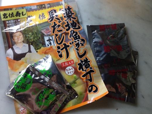 味噌らーめん_a0136671_3422282.jpg