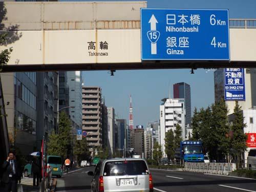 ぐるっとパス番外 東博と東京都美術館まで見たこと_f0211178_14630100.jpg