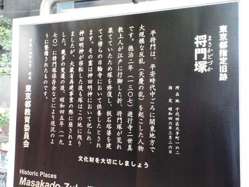 ぐるっとパス番外 東博と東京都美術館まで見たこと_f0211178_1472229.jpg