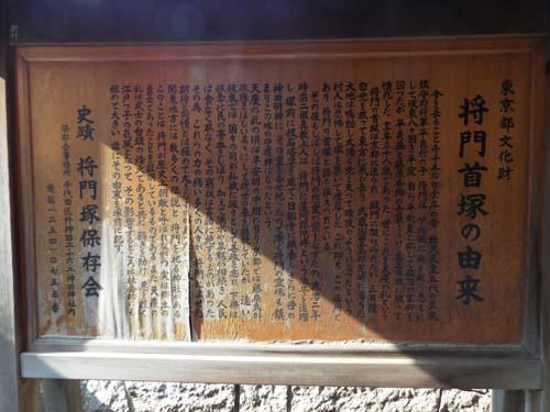 ぐるっとパス番外 東博と東京都美術館まで見たこと_f0211178_147934.jpg