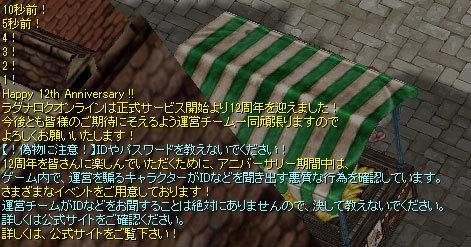 f0149798_01552810.jpg