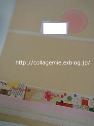 a0223701_15534861.jpg