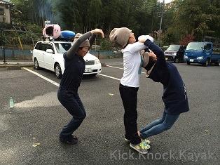 長瀞→御岳  SD SPORTS来たる 2014_f0164003_9362923.jpg