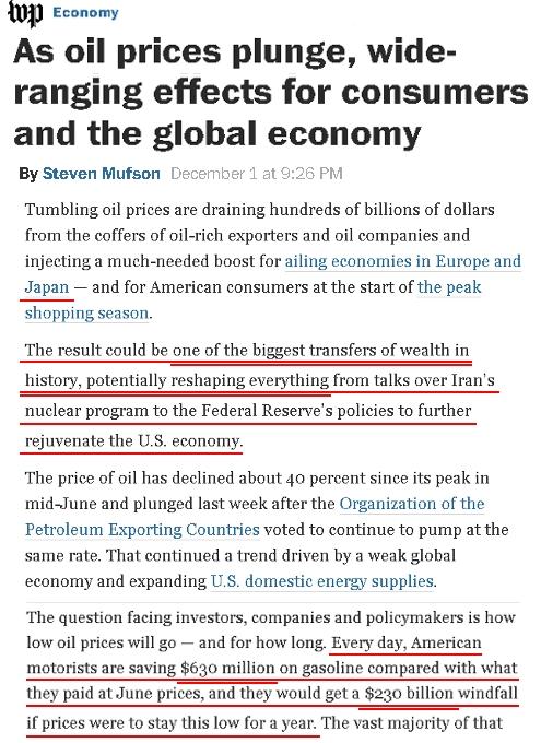原油価格の急落で日本に神風は? ワシントンポストは史上最大規模の富の移転が起こると指摘!!_b0007805_23362468.jpg