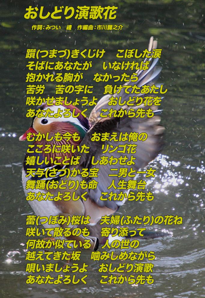 d0095910_2233281.jpg