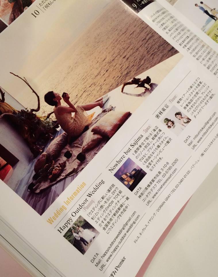 【掲載情報】ゼクシー Premier No.6_f0201310_12082636.jpg